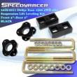 09-11 Dodge Ram 1500 4WD 4X4 Suspension Lift Leveling Kit Front 3 quot;+Rear 2 quot; Black