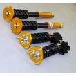 Nissan 240sx S14 95-98 1995-1998 Coilover Suspension kit NON Adjustable DAMPER
