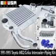 1989-1999 Toyota MR2 Celica Intercooler kit  3SGTE