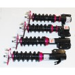 2002 2003 2004 2005 2006 2007 Subaru IMPREZA WRX GDB 16 Level Adjustable Coilover suspension kit