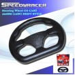 Go Carts Drift Style Steering Wheel 260MM (10 IN) NEW